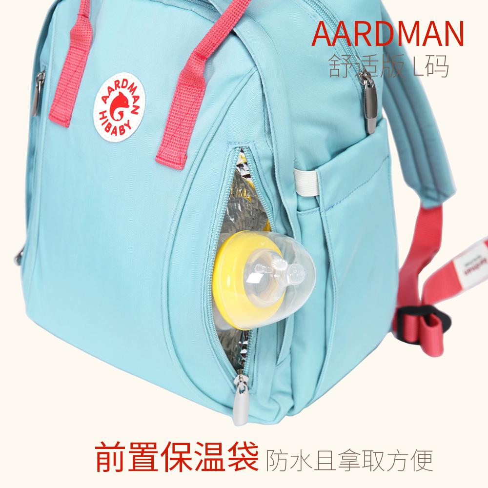 阿德曼妈咪包双肩多功能大容量女2019新款时尚手提外出妈妈母婴包