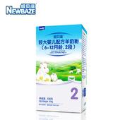纽贝滋羊奶粉2段108g盒装 旅行包小包装 奶粉