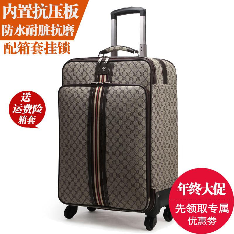 箱包_卡迪威龙 万向轮登机行李箱1元优惠券