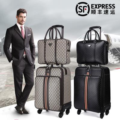 商务拉杆箱子母登机旅行箱男软皮箱女万向轮大容量24寸行李箱包