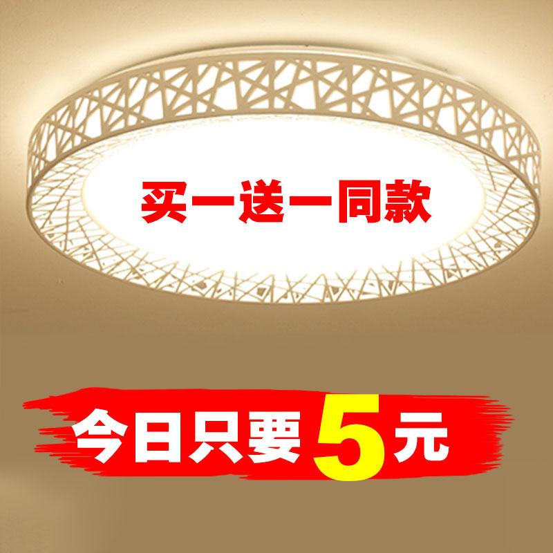 LED吸顶灯圆形主卧室灯具长方形客厅灯温馨浪漫遥控过道阳台灯饰