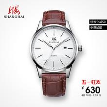 上海手表男国产大表盘薄款时尚DR0135日历休闲防水正品牌石英表男