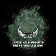 Seasonal Orion Camouflage Tungsten Steel Ring Personalized Green Camouflage Tough Han Army Travel Ring
