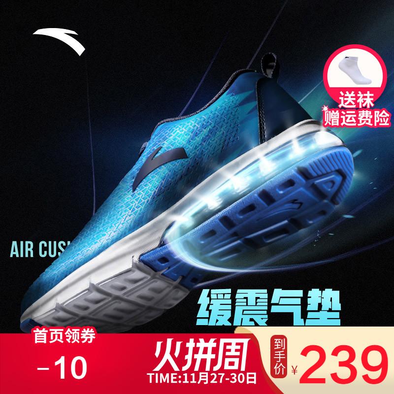 安踏运动鞋男鞋官网2019秋冬季新款正品防水气垫鞋男士休闲跑步鞋