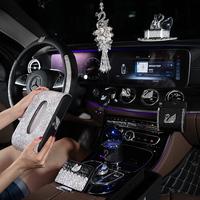 车内饰品摆件套装汽车用品创意时尚装饰挂件纸巾盒方向盘套香水座