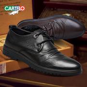 卡帝乐鳄鱼男士休闲皮鞋头层牛皮男鞋春季韩版真皮商务内增高鞋子