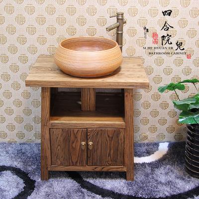 实木落地仿古小户型台上盆老榆木复古中式浴室柜组合洗脸柜洗漱台包邮