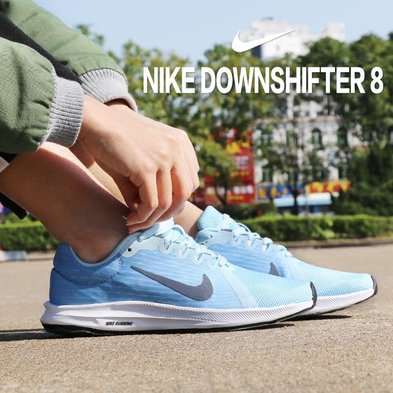 Nike耐克女鞋2018春季新款DOWNSHIFTER 8运动鞋耐磨跑步鞋908994