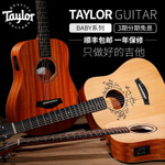 泰勒Taylor BT1 BT2 TS-BT BTE 单板旅行民谣木吉他相思木