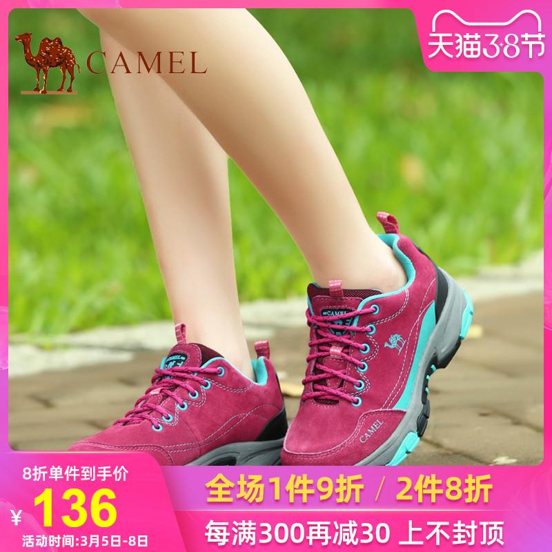 骆驼女鞋户外运动鞋女厚底防滑牛皮休闲旅游鞋女透气徒步登山鞋女