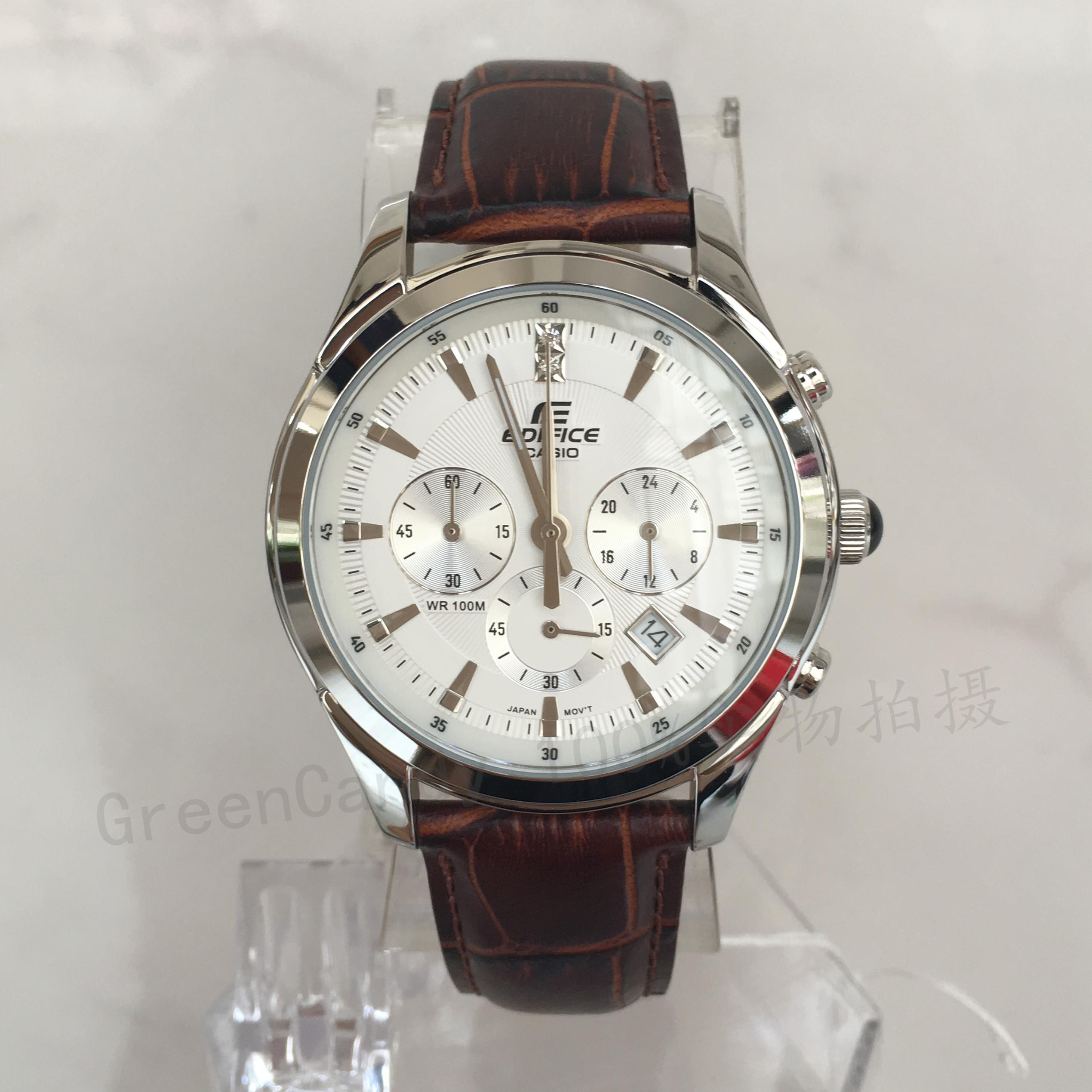 卡西欧手表efr-517l-7a