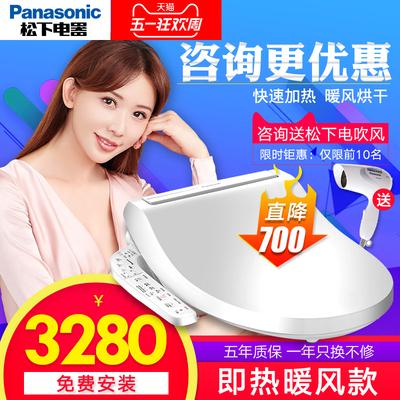 松下智能马桶盖即热式日本加热洁身器冲洗器电动坐便盖板5225T年中大促