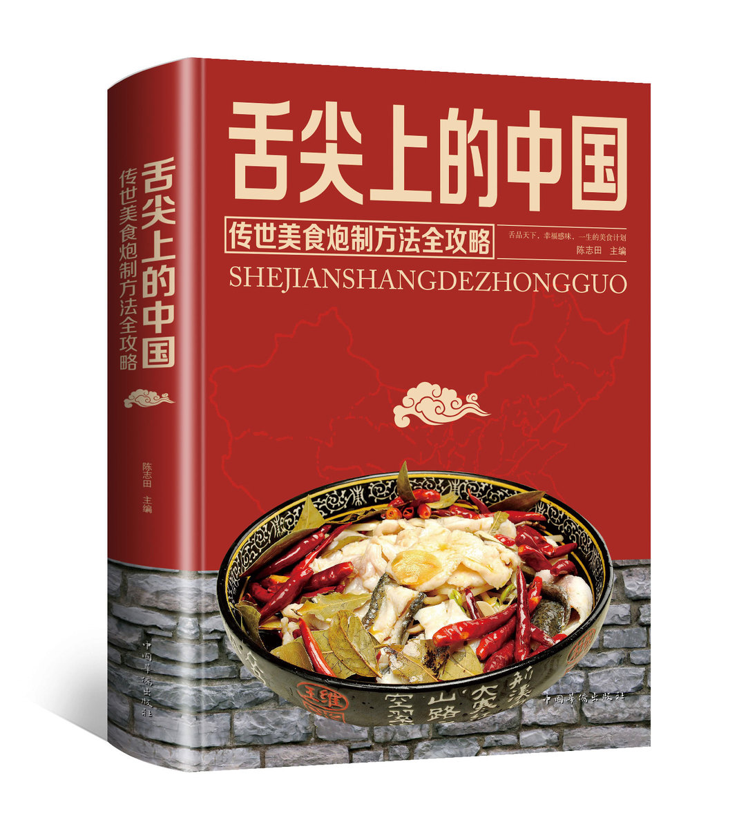 Кухонные книги Артикул 585006971741