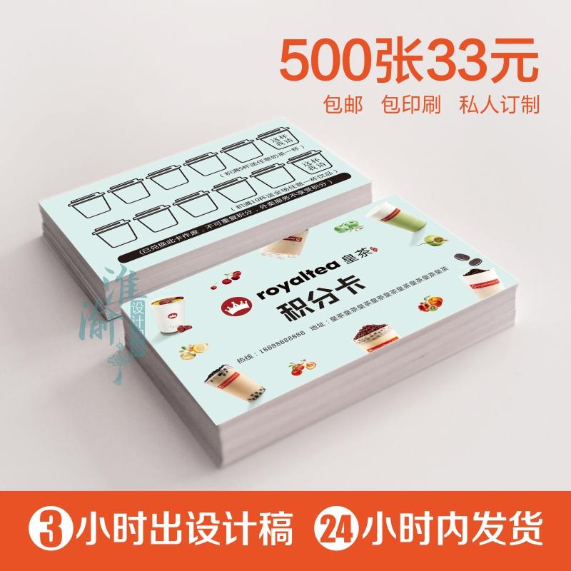 Внутриигровые ресурсы DNF points card Артикул 571543445742