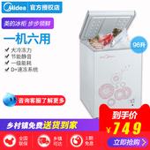 迷你小冰柜 96KM 小型家用冷柜 雪柜冷冻柜 Midea