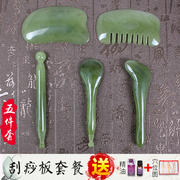 Resin beeswax rib bar beauty stick dialing rod facial eye massage stick face ribs acupuncture green