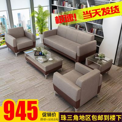 办公沙发简约现代茶几组合商务小型布艺办公室沙发会客接待三人位口碑如何
