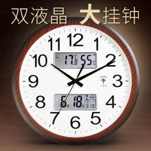 北极星静音挂钟现代简约万年历挂表时钟创意客厅钟表家用石英时钟
