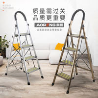 Ao Peng aluminum alloy indoor household folding herringbone ladder four five six steps engineering moving staircase props chair thickening