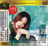 Chen Rui puts you in your heart 2012 Magic Sound Recorder HQCD Ultimate @ Extreme Sound Effect CD