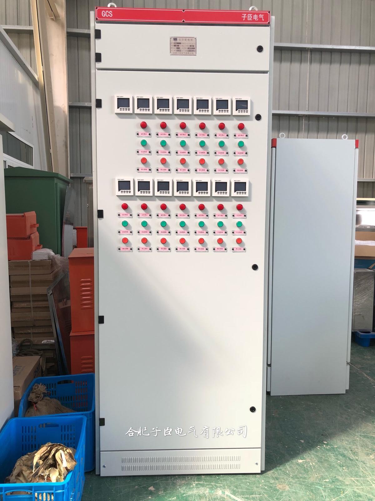 定做组装XL-21动力柜GGD低压配电柜开关柜配电箱控制柜电器成套柜