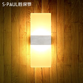 胜保罗 LED床头灯壁灯创意简约卧室床头客厅餐厅酒店走廊过道灯