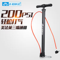 INBIKE bicycle bicycle high pressure pump home electric motorcycle motor vehicle air tube inflatable tube