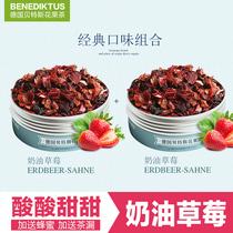 水果果粒干花果茶包邮组合罐装玫瑰新鲜香榭勺送杯罐口味6
