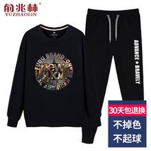 卫衣男春秋季套头圆领男士休闲运动套装韩版宽松加肥加大长袖外套