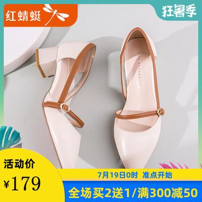 红蜻蜓凉鞋女2019夏季新款时尚真皮尖头高跟凉鞋女粗跟包头女鞋
