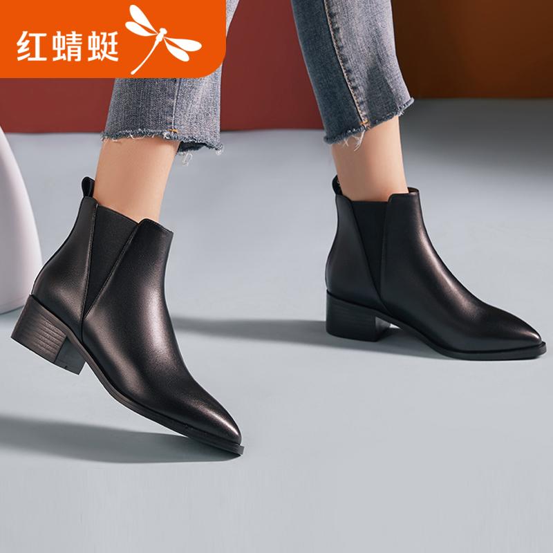 红蜻蜓女鞋2019真皮经典切尔西靴小皮靴尖头粗跟英伦马丁靴短靴女