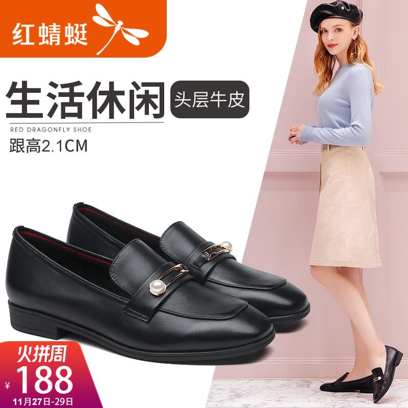红蜻蜓女单鞋2018秋季新款休闲乐福鞋平底单鞋韩版百搭真皮女单鞋