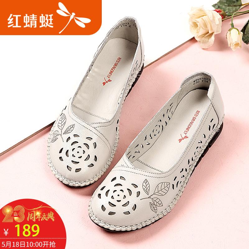印花镂空鞋