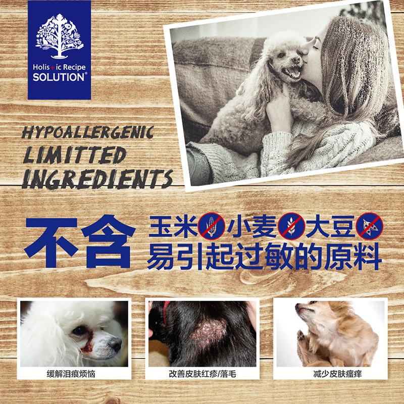耐吉斯比利时原装进口狗粮天然低敏鸡肉三文鱼全犬成犬粮1.36kg