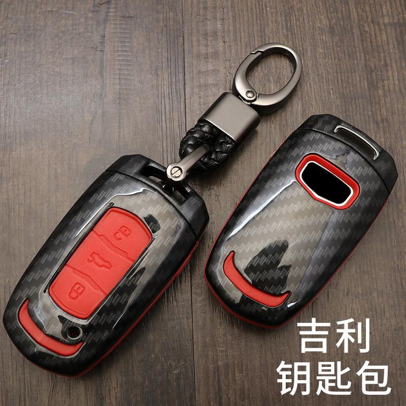 適用于吉利帝豪GL鑰匙包博越gs博瑞ec7x6新遠景X3汽車鑰匙套殼扣