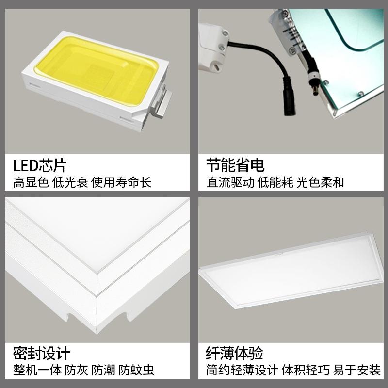 飞利浦集成吊顶LED平板灯厨房卫生间300*300*600嵌入式铝扣面板灯