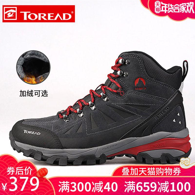 探路者户外高帮登山鞋男女徒步鞋牛皮加绒防水防滑透气户外鞋爬山