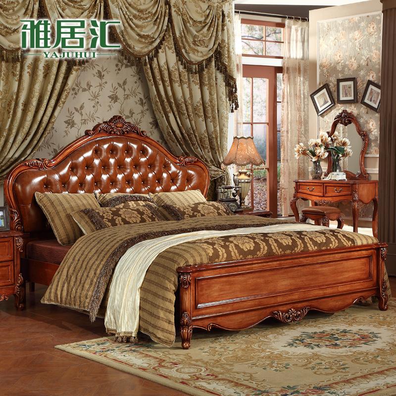 美式古典床 美式古典真皮床
