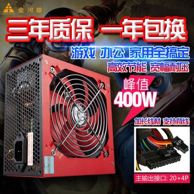 金河田智能芯500台式机电脑主机箱宽幅电源峰值400W额定300w静音哪里购买
