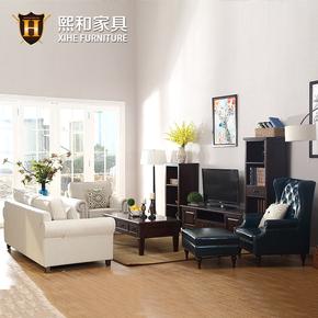 熙和美式乡村客厅成套家具套餐电视柜茶几沙发组合套装客厅组合