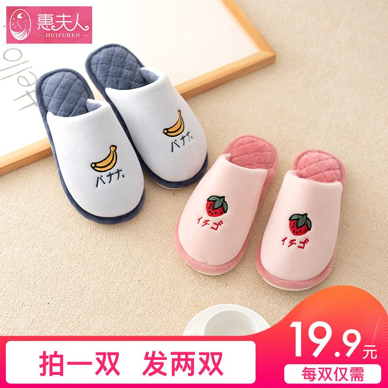 买一送一棉拖鞋女月子春秋情侣款冬季室内可爱产后家居家用男冬天图片