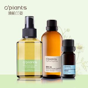 oplants敏感肌肤修护套装罗马洋甘菊纯露\蓝甘菊精油\甜杏仁油