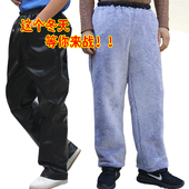 洗车防尘汽修厨师宽松工作服防护服耐磨劳保裤 工作裤 绒皮裤 加厚