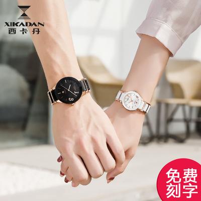 西卡丹正品1314陶瓷情侣手表一对价2018新款潮流时尚防水男女腕表