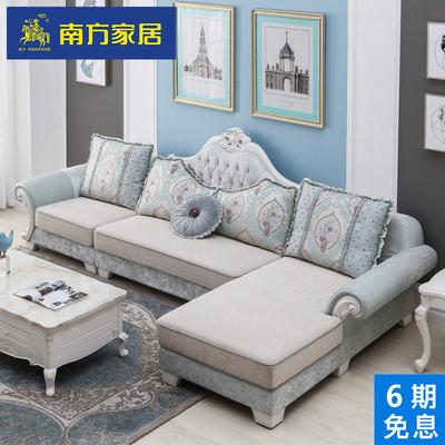 南方家私欧式布艺沙发组合奢华小户型客厅整装转角免洗沙发685026