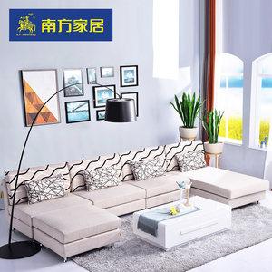 南方家居 现代简约布艺沙发U型组合大户型客厅整装可拆洗北欧沙发