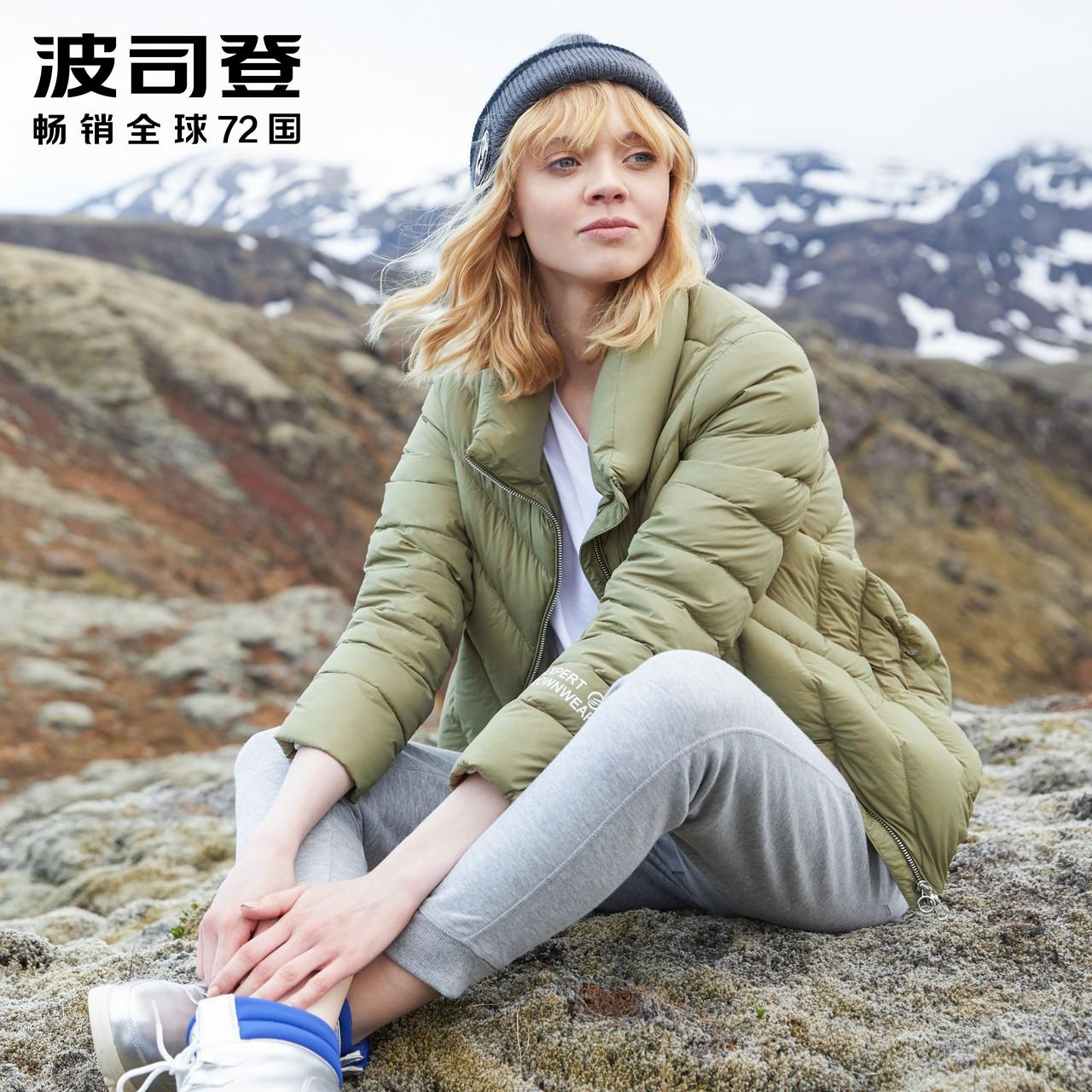 波司登羽绒服女装秋季2018新品外套女士时尚短款上衣服B80131024
