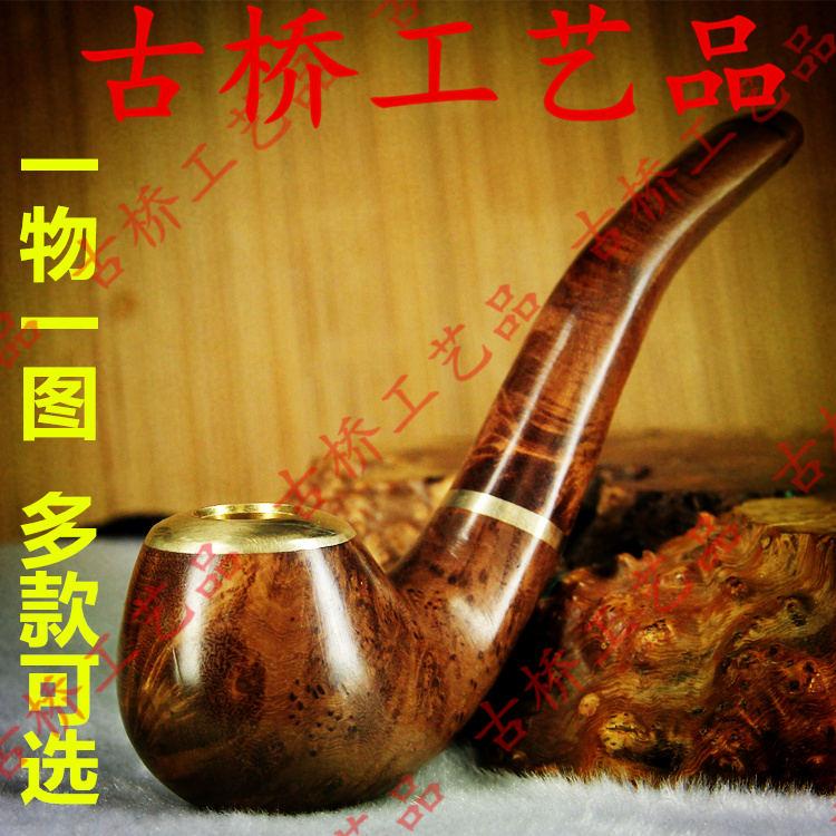 麻梨疙瘩烟斗烟嘴