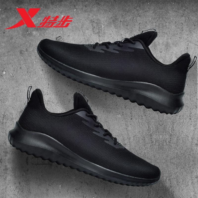 特步女鞋跑步鞋2019夏季新款正品黑色网面透气休闲鞋轻便运动鞋女