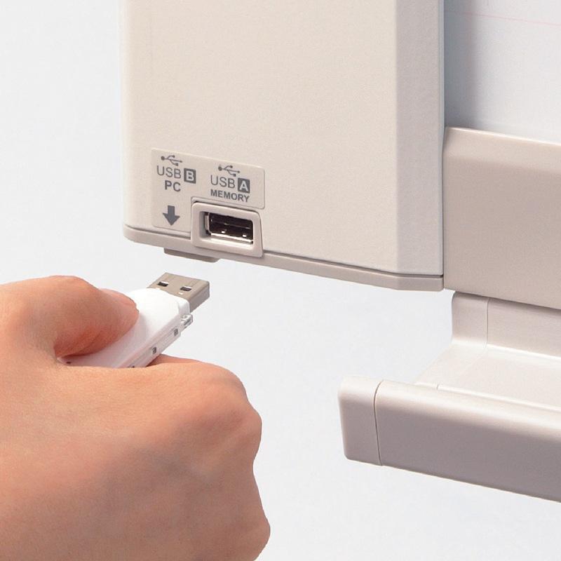 普乐士N-204 复印式电子白板彩色打印U盘存储网络型4屏超高性价比